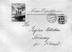 Письмо из экспедиции на «Фраме»