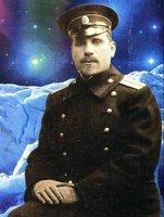 Полярная Почта • Просмотр темы - Седов Георгий Яковлевич (1877—1914)